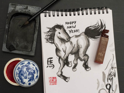Happy Year of the Horse