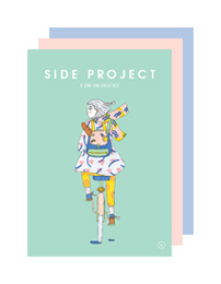 Side Project - a zine for creatives